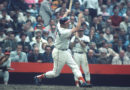 Fifty Years Ago: Celebrating The 1970 Orioles' World Series Championship